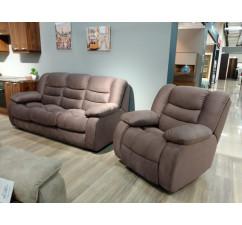 3-х местный диван + кресло-реклайнер  «Манчестер 1» (3м+1Р) - Дисконт