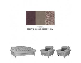 Набор мебели «Ирис» 4м + 12м + 12м - sale