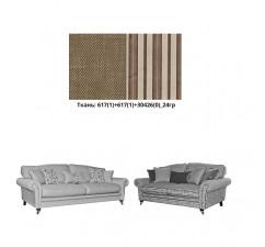 Набор диванов «Ирис» 4м + 3м - sale