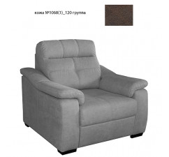 Кресло «Барселона 2» (12) - спецпредложение