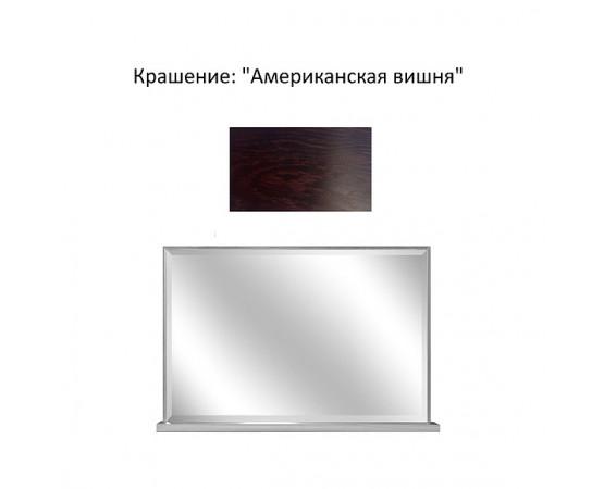 Зеркало «Лайма 1613» БМ661 - Американская вишня