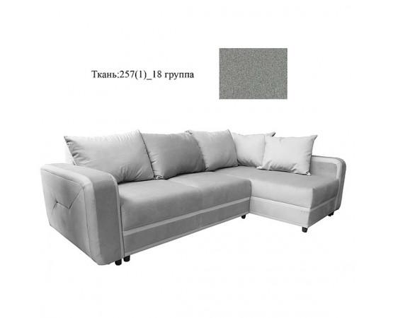 Угловой диван «Чарли 1» (2мL/R.6мR/L) - спецпредложение