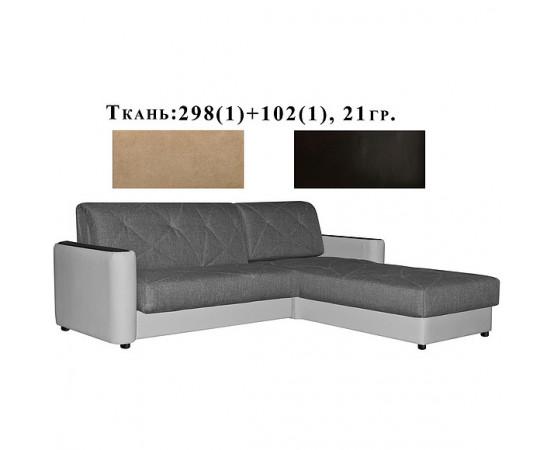 Угловой диван «Мирида» (2мL/R6мR/L) - sale