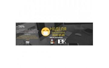 Онлайн Белорусское Качество