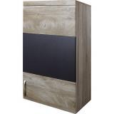 Шкаф навесной «Амаранти» П563.06