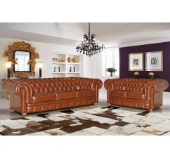 Набор мебели «Честерфилд»