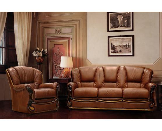 Набор мебели «Изабель 2» #1