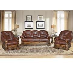 Набор мебели «Кинг»
