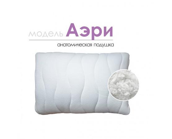 Анатомическая подушка «Аэри»
