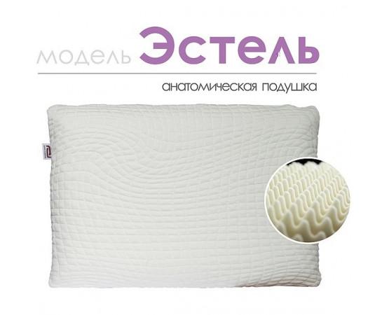 Анатомическая подушка «Эстель»