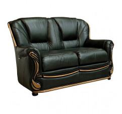 2-х местный диван «Изабель 2» (22) - спецпредложение
