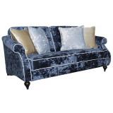 2-х местный диван «Лион» (2м)