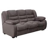 3-х местный диван «Манчестер 1» (3м) - спецпредложение