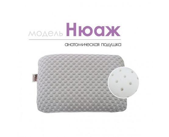 Анатомическая подушка «Нюаж»