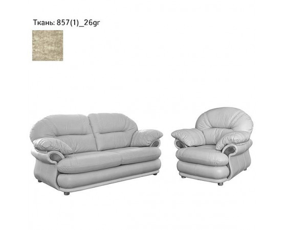 Набор мебели «Орлеан» диван и кресло (32+12) - sale