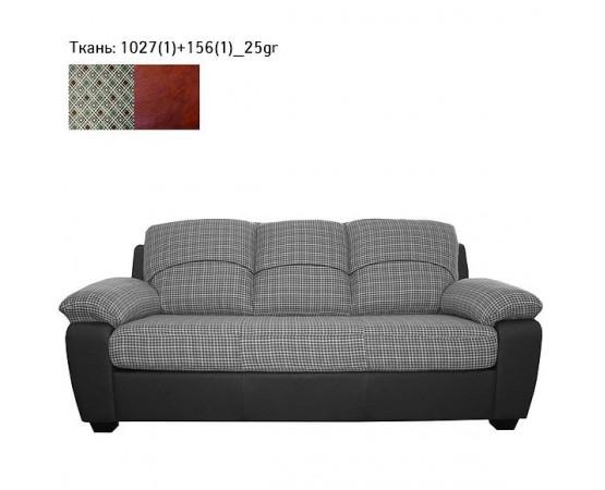 3-х местный диван «Питсбург» (3м) - sale