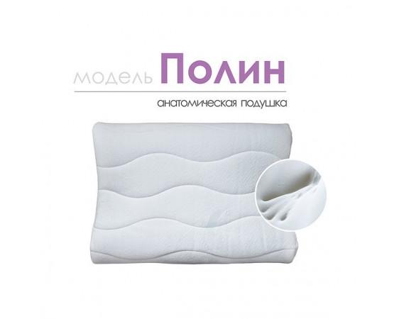 Анатомическая подушка «Полин»
