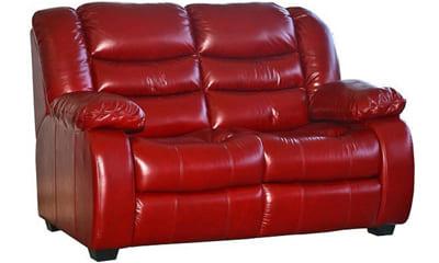 Меленький кожаный диван